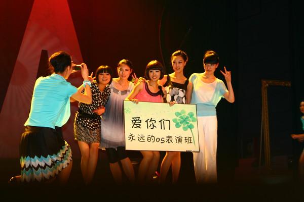 浙江理工大学09服装表演暨营销专业毕业汇演